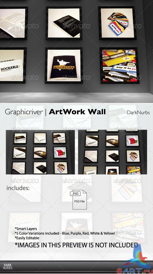 GraphicRiver - ArtWork Wall
