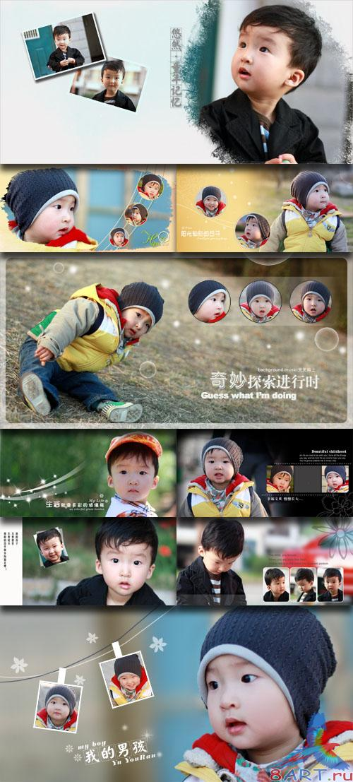PhotoTemplates - Happy Childrens Vol.1 (77220)