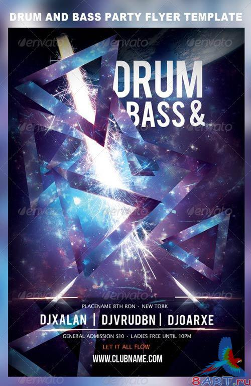 GraphicRiver Drum and Bass Party Flyer Template