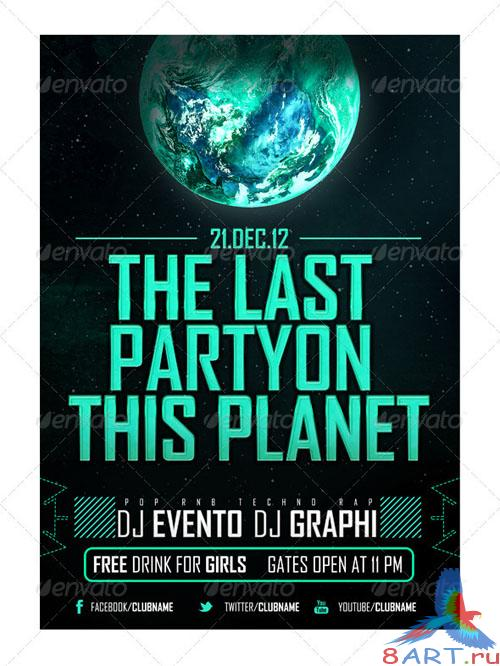 GraphicRiver Last Party Flyer