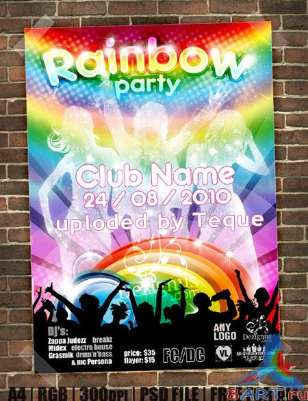 �lub party poster / ������� ������ ��������