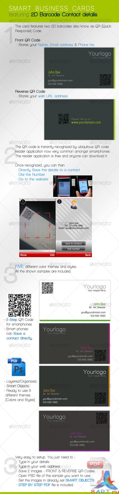 GraphicRiver - Smart Business Card