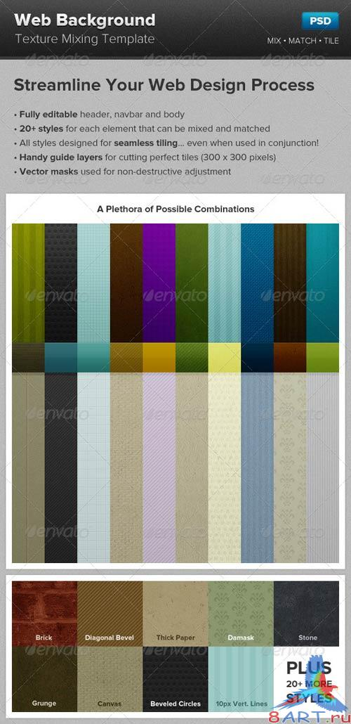 GraphicRiver Web Background Texture Mixing Template