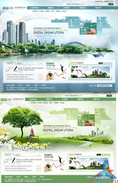 Korean Business Web Templates - the ideal digital world