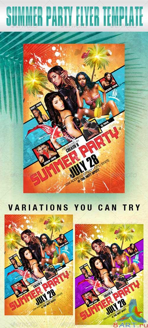 GraphicRiver Summer Party Flyer Template