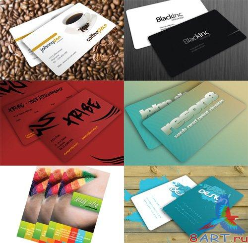 Business cards for Salons