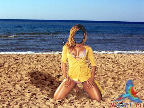 Как сделать фотошоп у моря