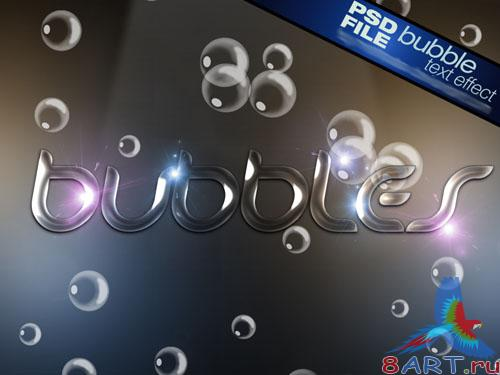 PSD Template - Bubble Text Effect