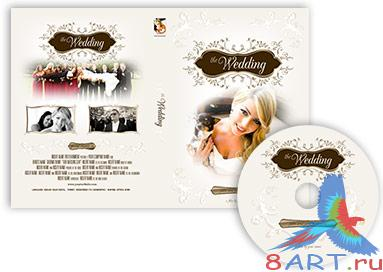 Precomposed - Pro Motion Menu Kit 10 - Ornate Elegance
