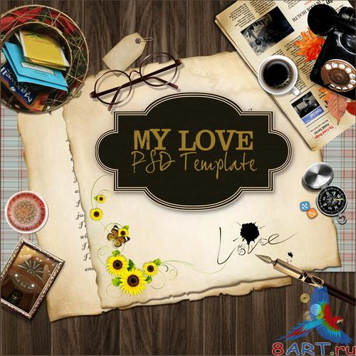 PSD-my love 5