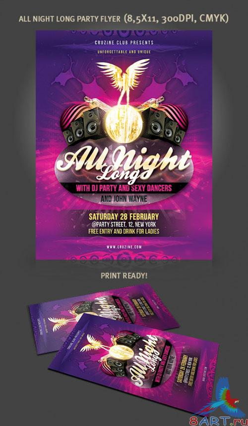 PSD Template - Amazing Party Flyer/Poster