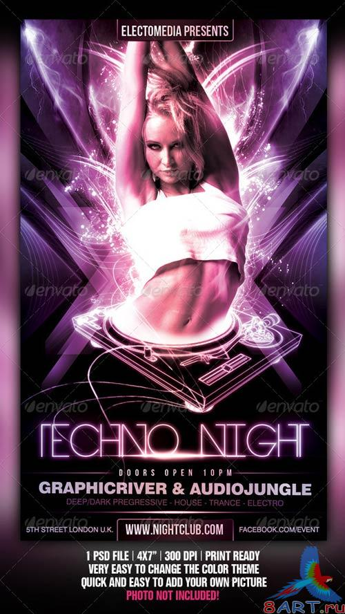 GraphicRiver Techno Party Flyer