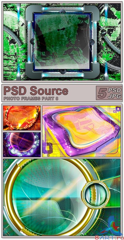 Layered PSD Files - Photo frames 8