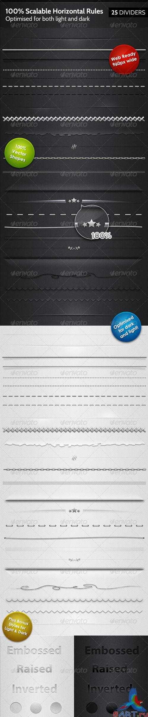 GraphicRiver 25 Horizontal Rules / Dividers - 100% Resizable - REUPLOAD