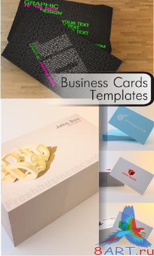 Business Cards Templates  - ������� ������� (PSD)