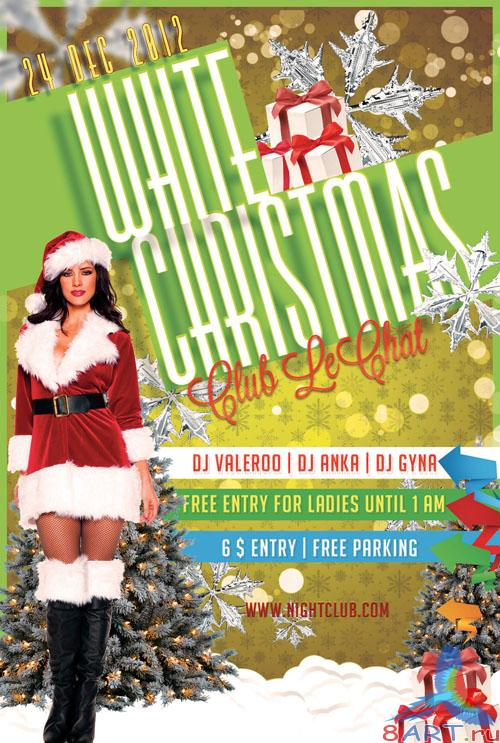 White Christmas Party Flyer/Poster PSD Template #1