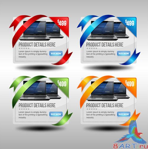 Set of Coupon Banners PSD Template