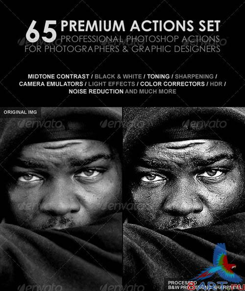 GraphicRiver 65 Premium Actions Set