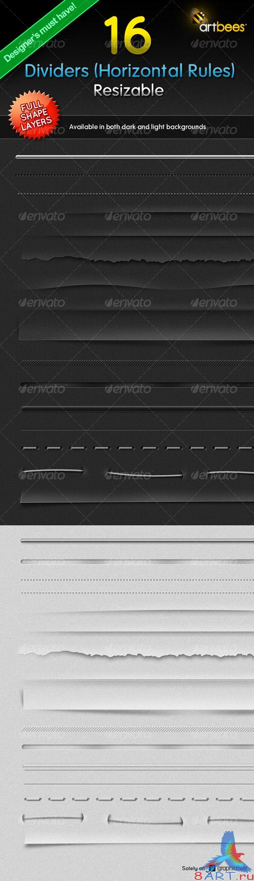 16 Dividers (Horizontal Rules) - Resizable - GraphicRiver