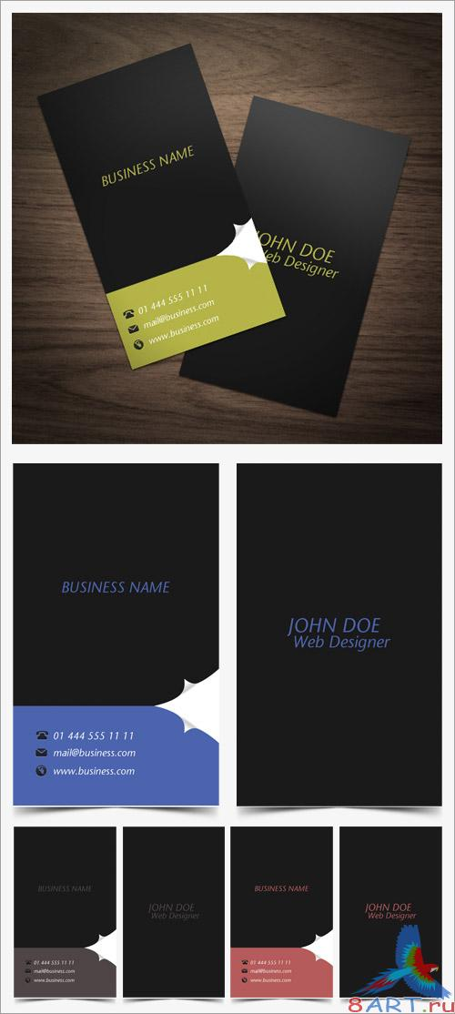 Page Curl Business Card PSD Template