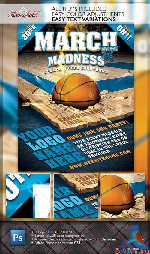 GraphicRiver March Madness Championship Flyer