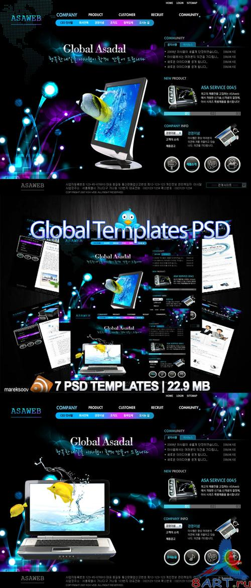 Global Templates PSD Nr.108