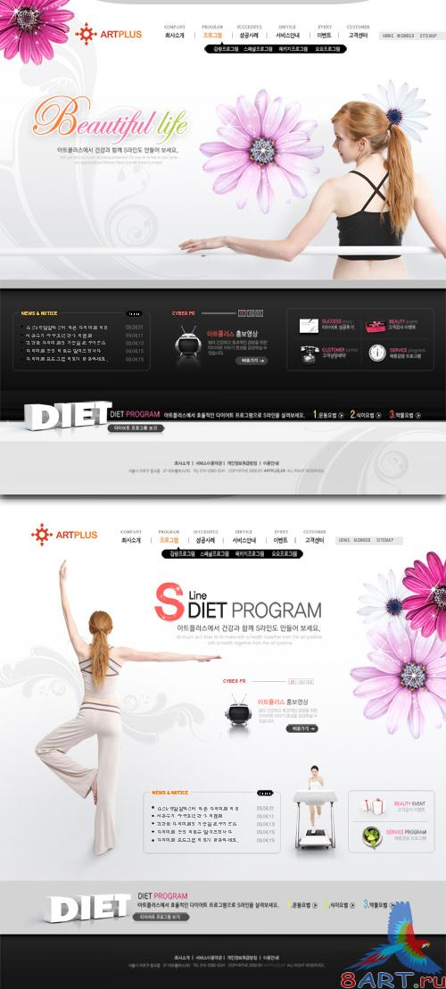 Web Templates 2 Yoga