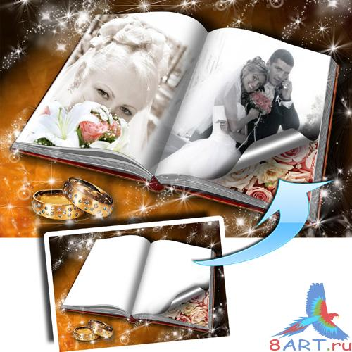 Wedding Photo Album - Framed (PSD)