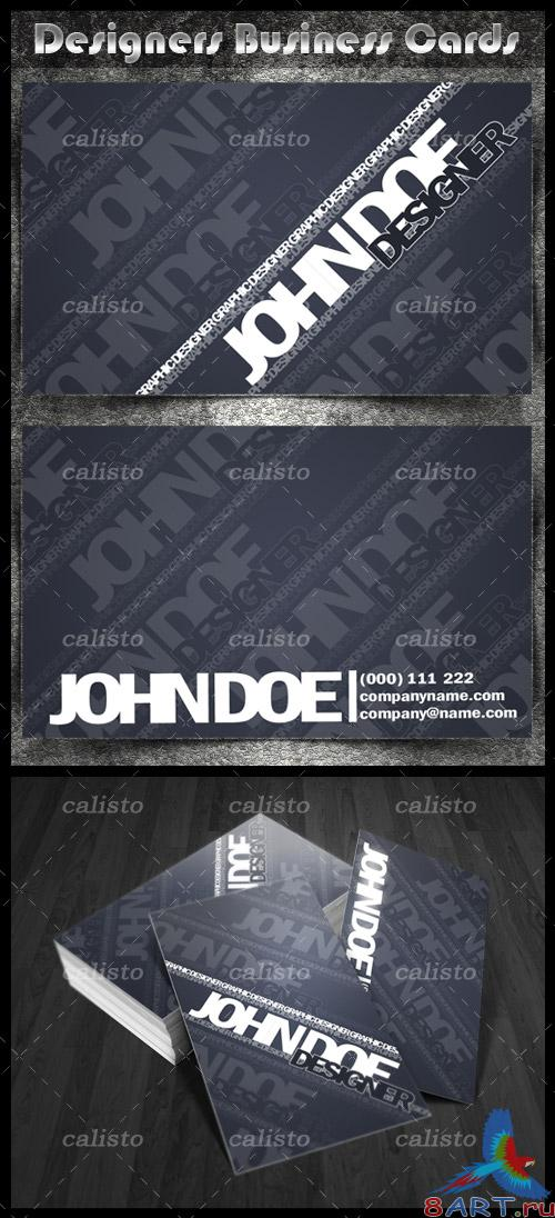 Designers Business Cards PSD Template