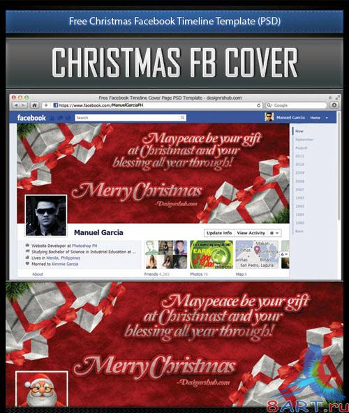 Christmas Facebook Timeline PSD Template