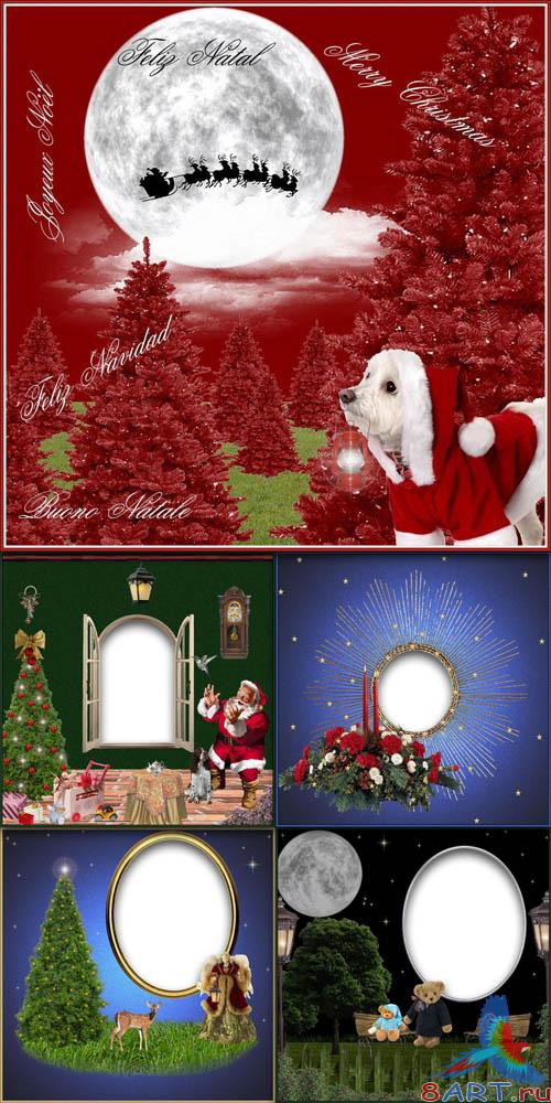 PNG Frames - Christmas Celebrate 2