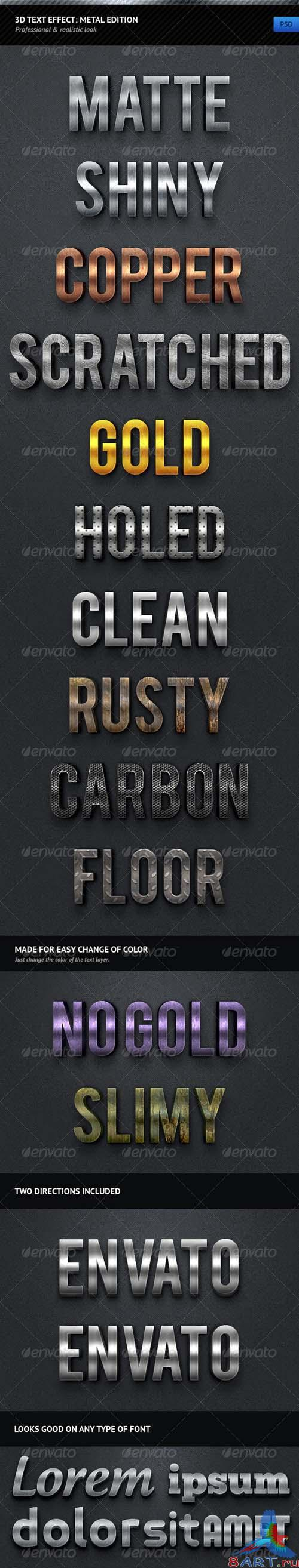 GraphicRiver 3D Text Effect: Metal Edition - REUPLOAD