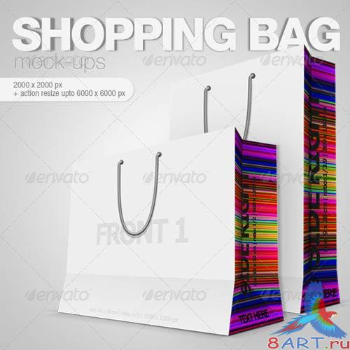 GraphicRiver Shopping Bag Mock-ups