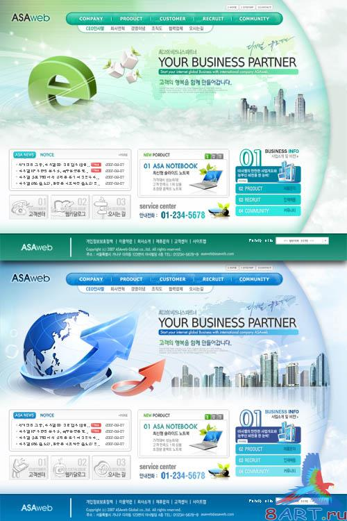 Green And Blue Business web templates