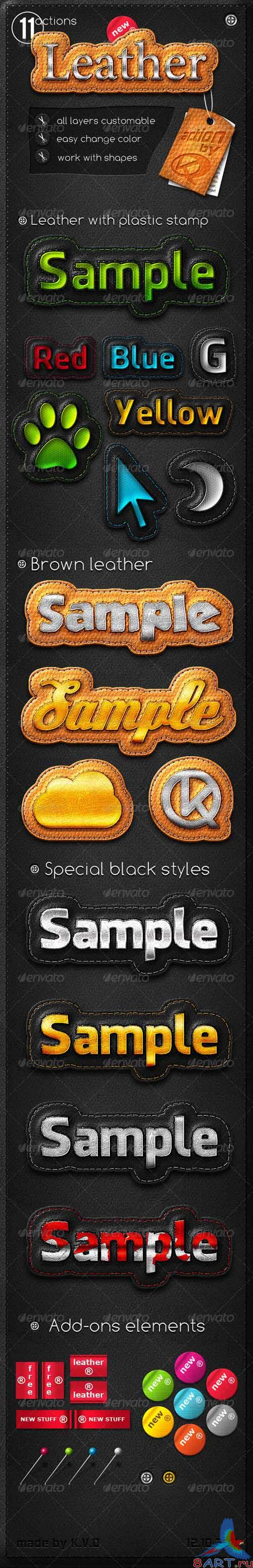 GraphicRiver Leather Stripe Actions - REUPLOAD