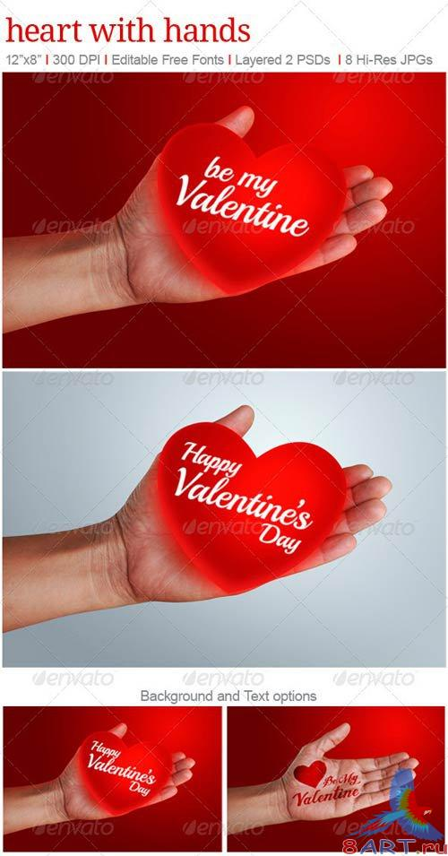 GraphicRiver Heart with Hands