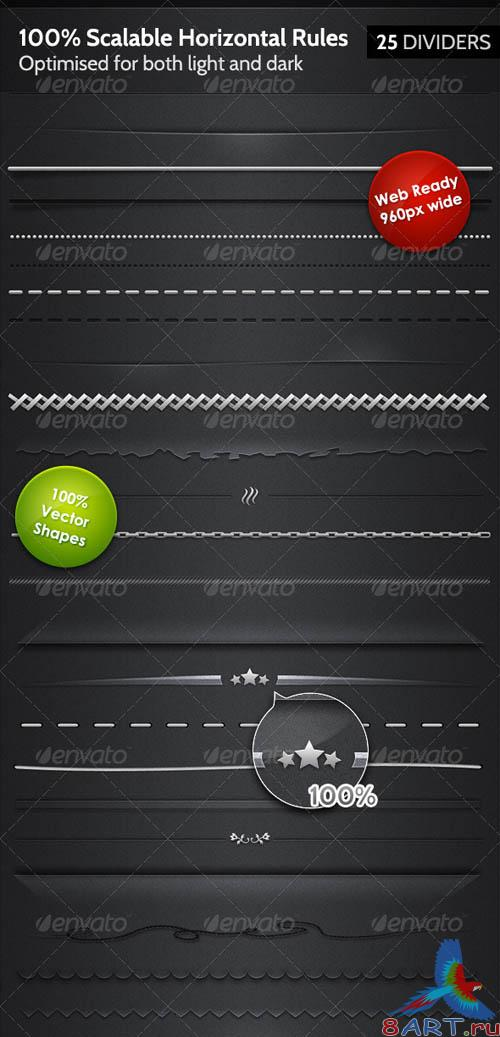 GraphicRiver 25 Horizontal Rules / Dividers - 100% Resizable