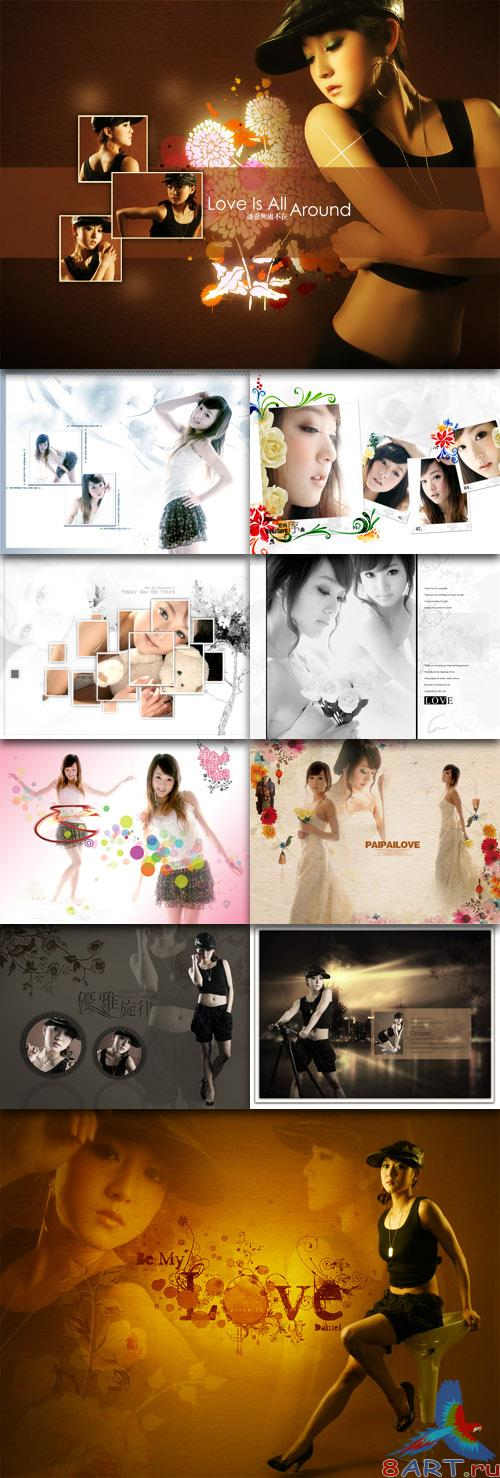 Princess intimate photo template record