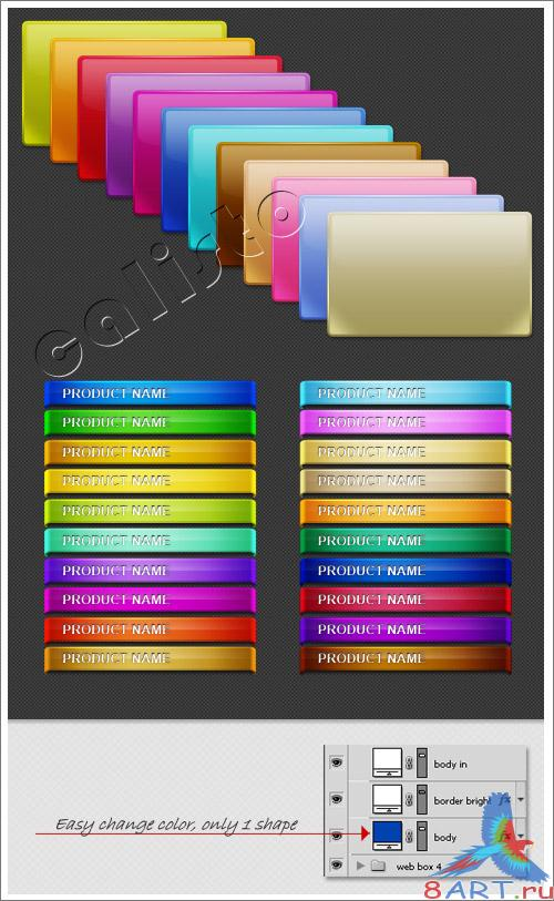 Web boxes / Featured Boxes in Various Colors, 6 st - GraphicRiver