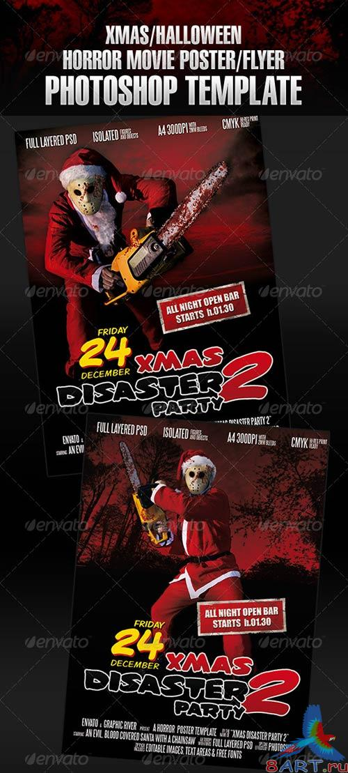 GraphicRiver Xmas Horror Flyer Template