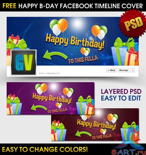 PSD Template - Happy B-Day Facebook Cover
