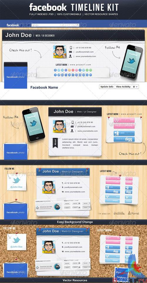 GraphicRiver Facebook Timeline Kit