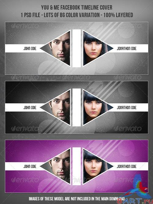 GraphicRiver You & Me Timeline Cover