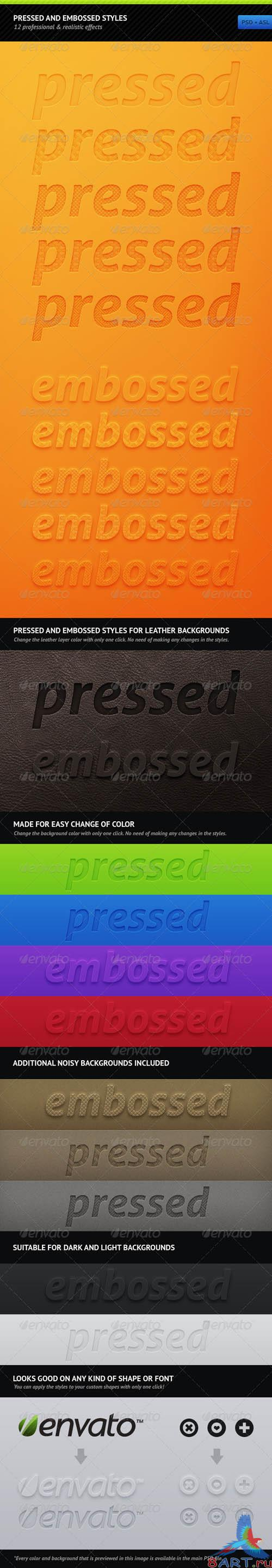 GraphicRiver Pressed And Embossed Styles - REUPLOAD