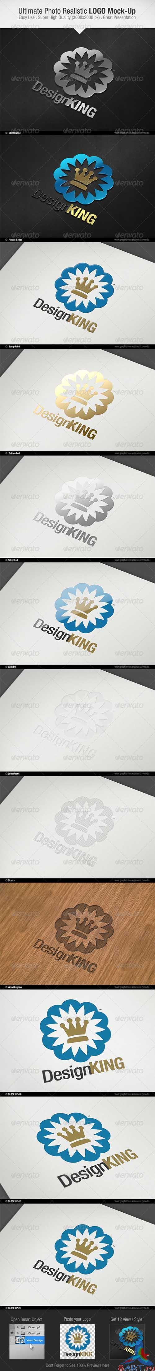 GraphicRiver Ultimate Photo Realistic LOGO Mock-Up - REUPLOAD