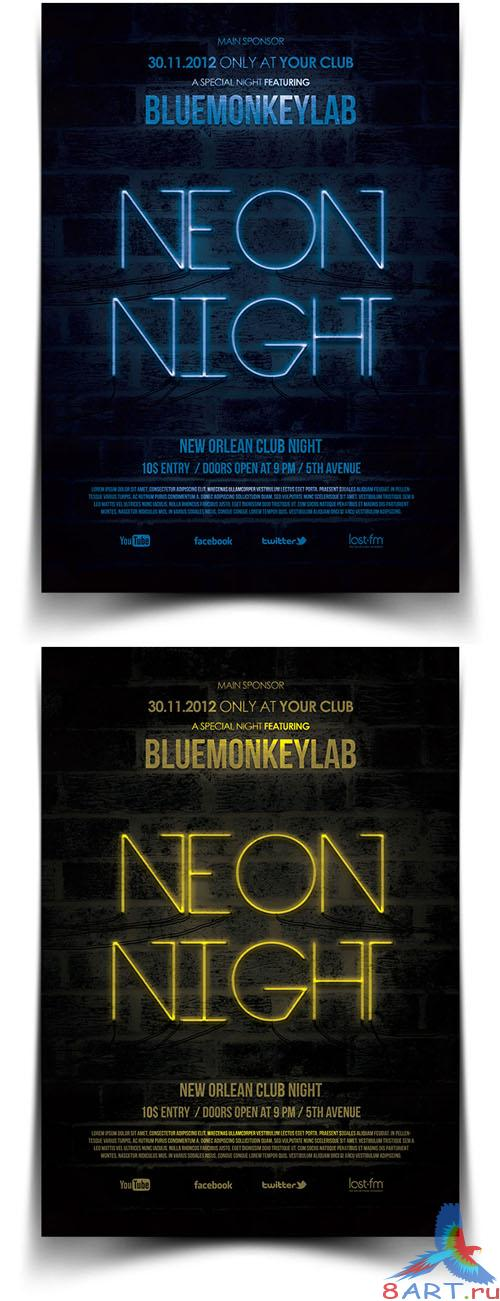 Neon Night Party Flyer/Poster PSD Template