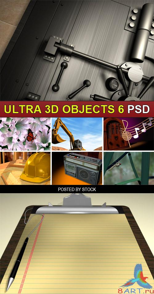 PSD Source - Ultra 3d objects 6