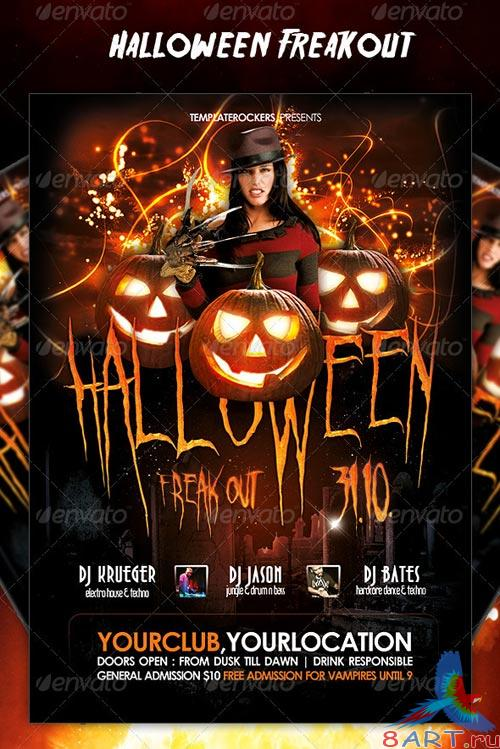 GraphicRiver Halloween Freakout