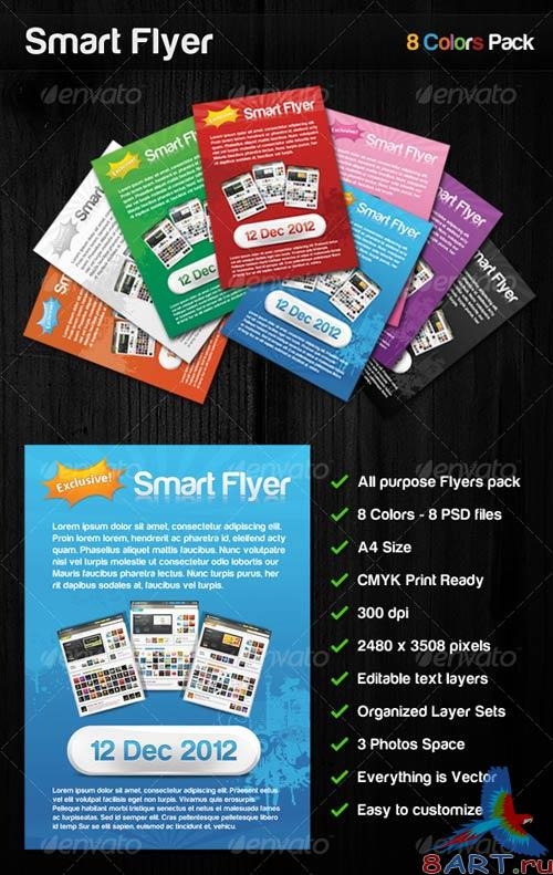 GraphicRiver Smart Flyer 8 Colors all Purpose Flyers