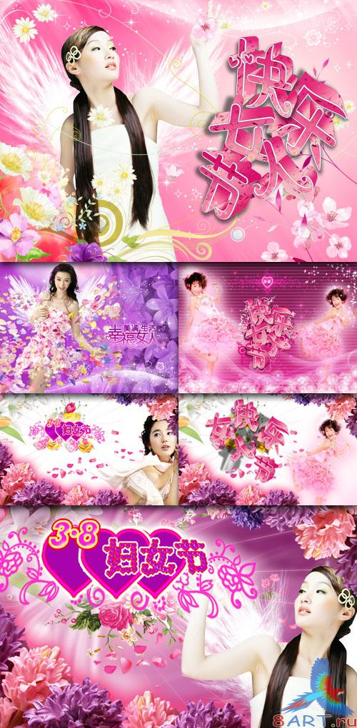 PSD Sources - Rose & Violet Glamour Style